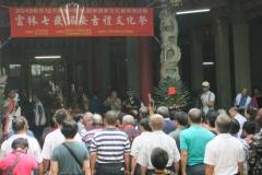 102年詔安客家文化季-張廖宗祠-崇遠堂-重陽節-秋季祭祖大典