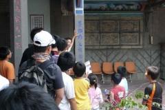 照片080427桐花祭 011
